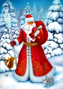 Christmas in Russia includes traditions similar to home like Ded Moroz, the Russian Santa and some that are new.