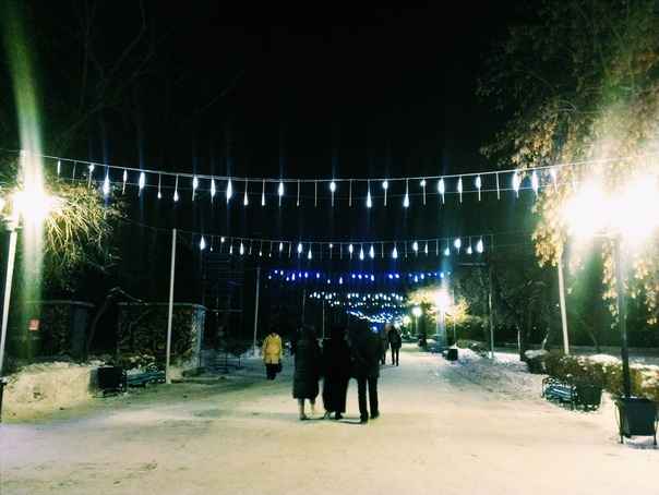 View of the decorated winter wonderland in Omsk